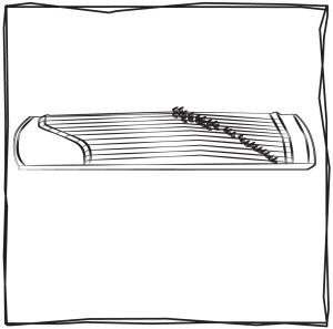 chineseinstrument